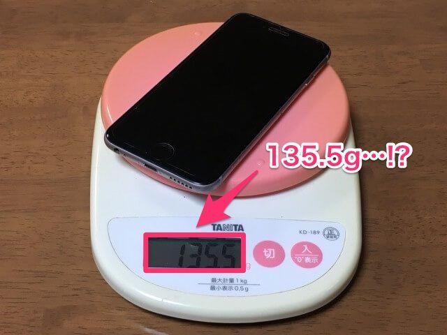 iPhone6スペースグレイの重さ