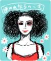 「嫌われ松子の一生」 2006年日本