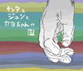 「ケンタとジュンとカヨちゃんの国」 2009年日本
