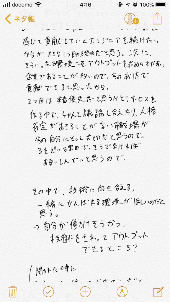 f:id:kiryuanzu:20190705025307p:plain