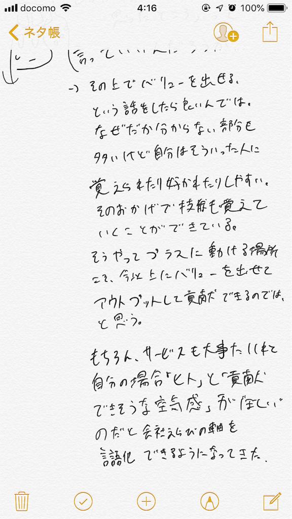 f:id:kiryuanzu:20190705025318p:plain