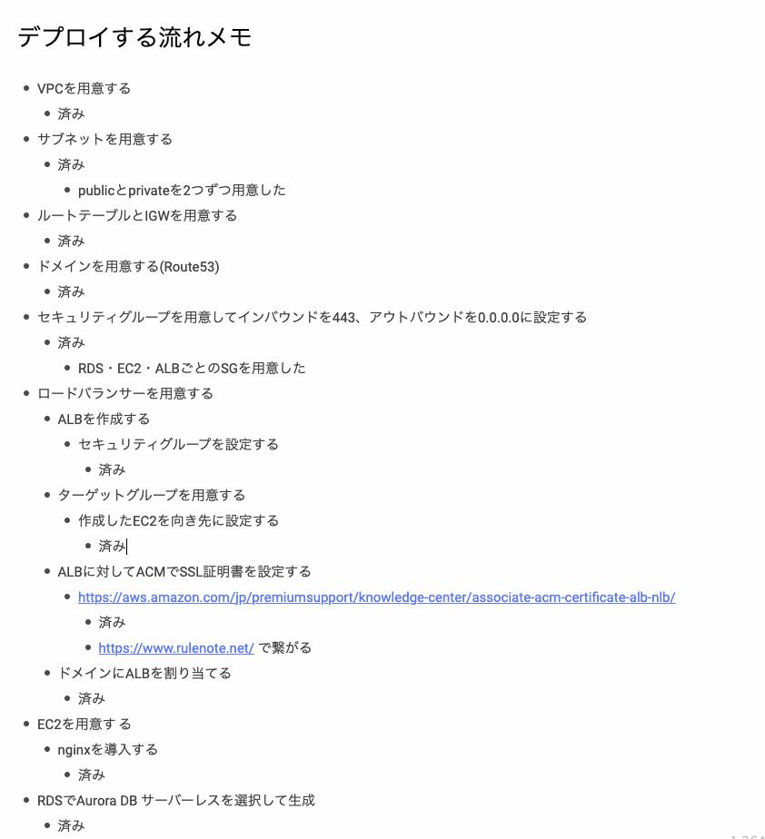 f:id:kiryuanzu:20201223185654p:plain