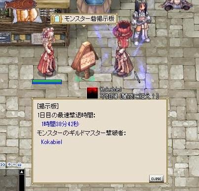 f:id:kisalagi:20130914120636j:image