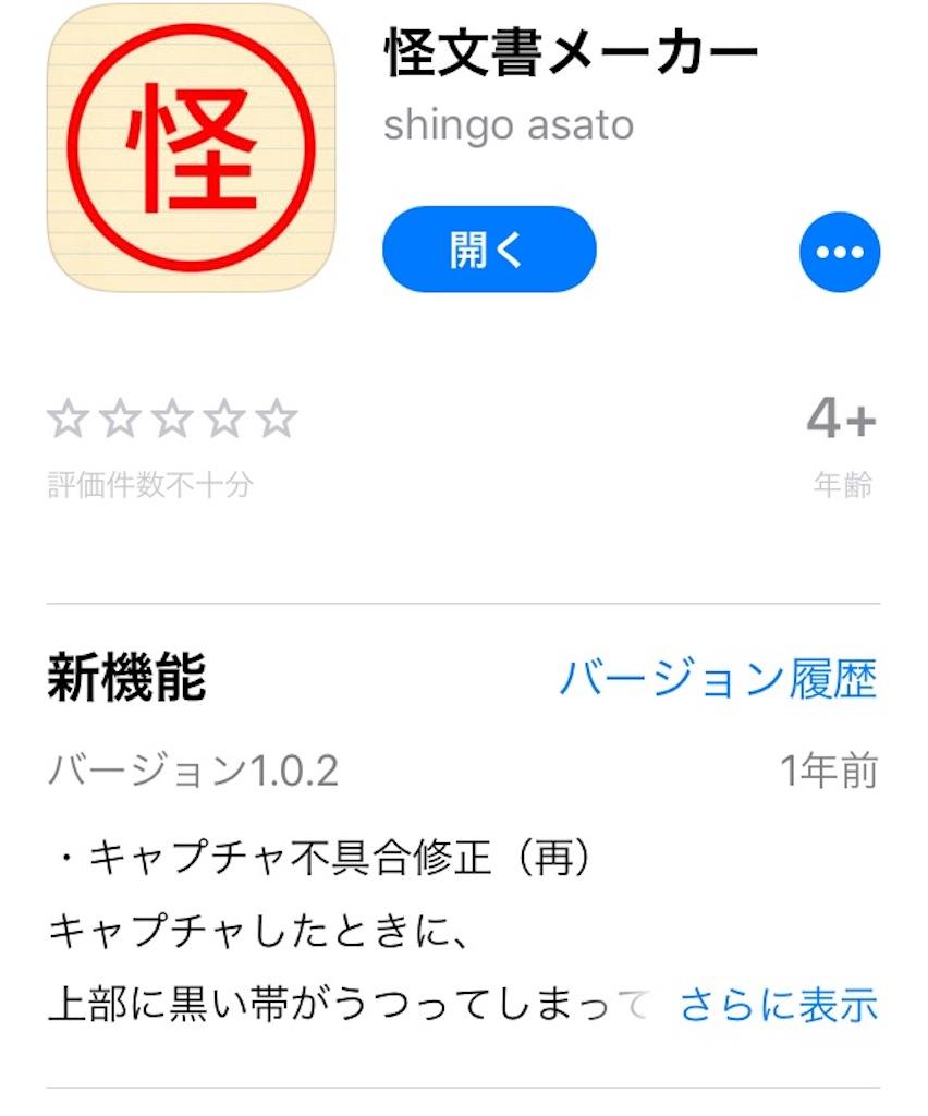 f:id:kisalagi_jp:20180829214448j:image