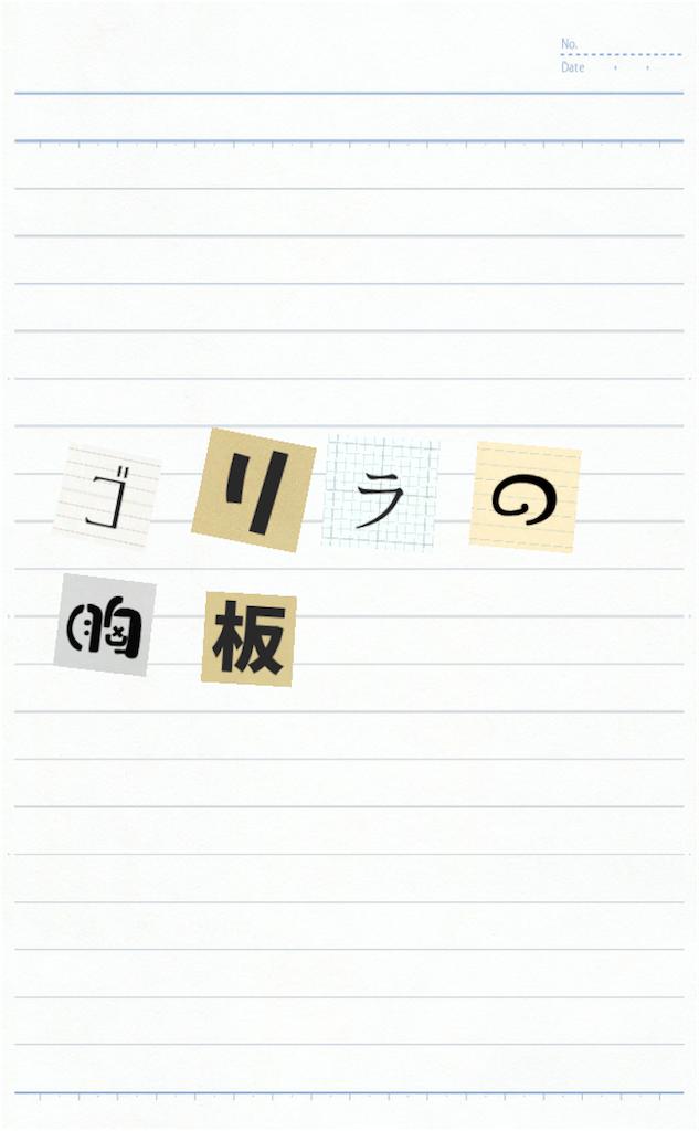 f:id:kisalagi_jp:20180829214622p:image