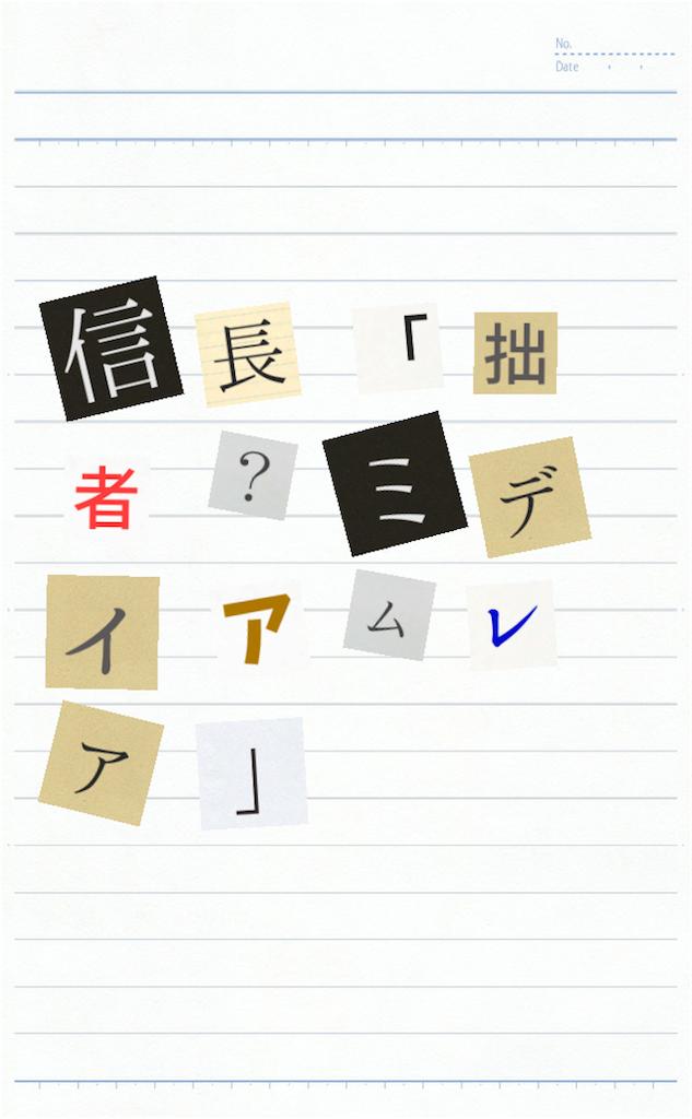 f:id:kisalagi_jp:20180829214807p:image