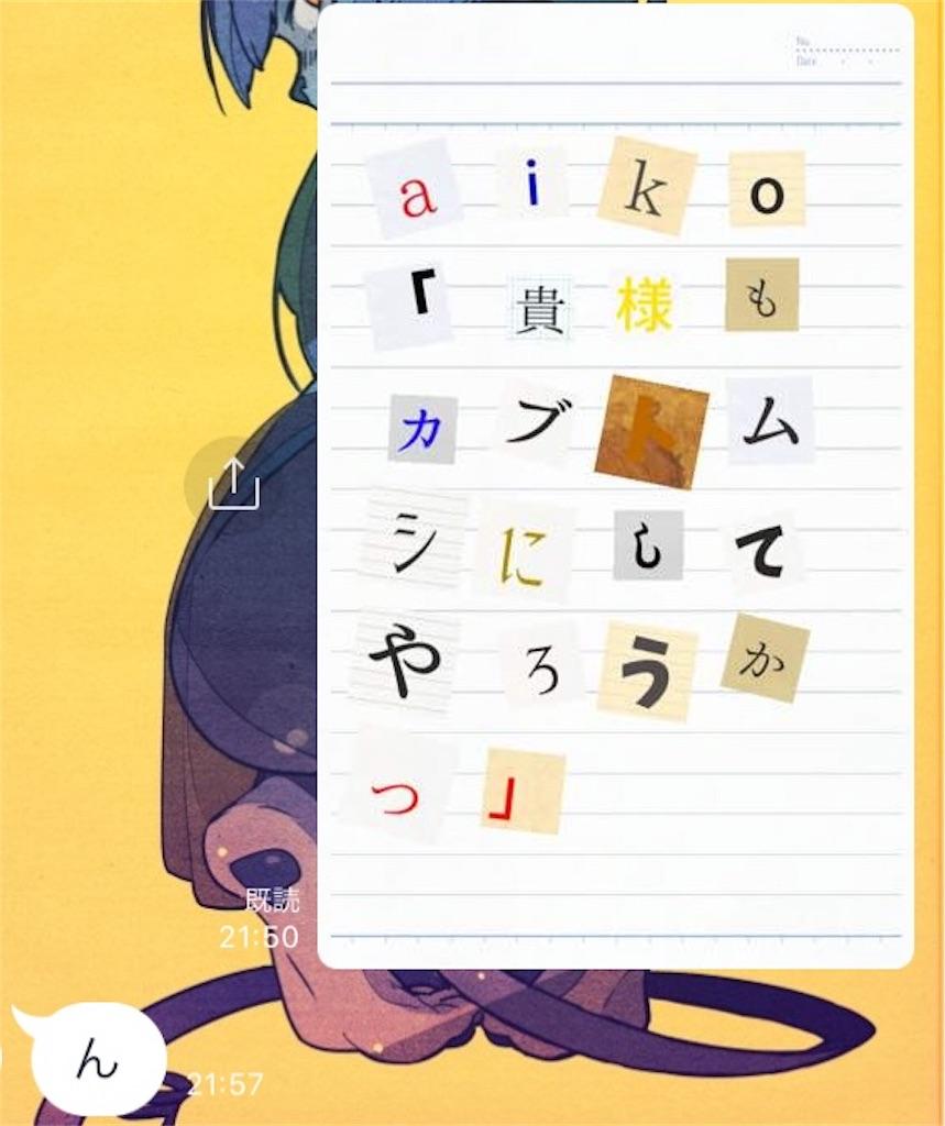 f:id:kisalagi_jp:20180829215932j:image