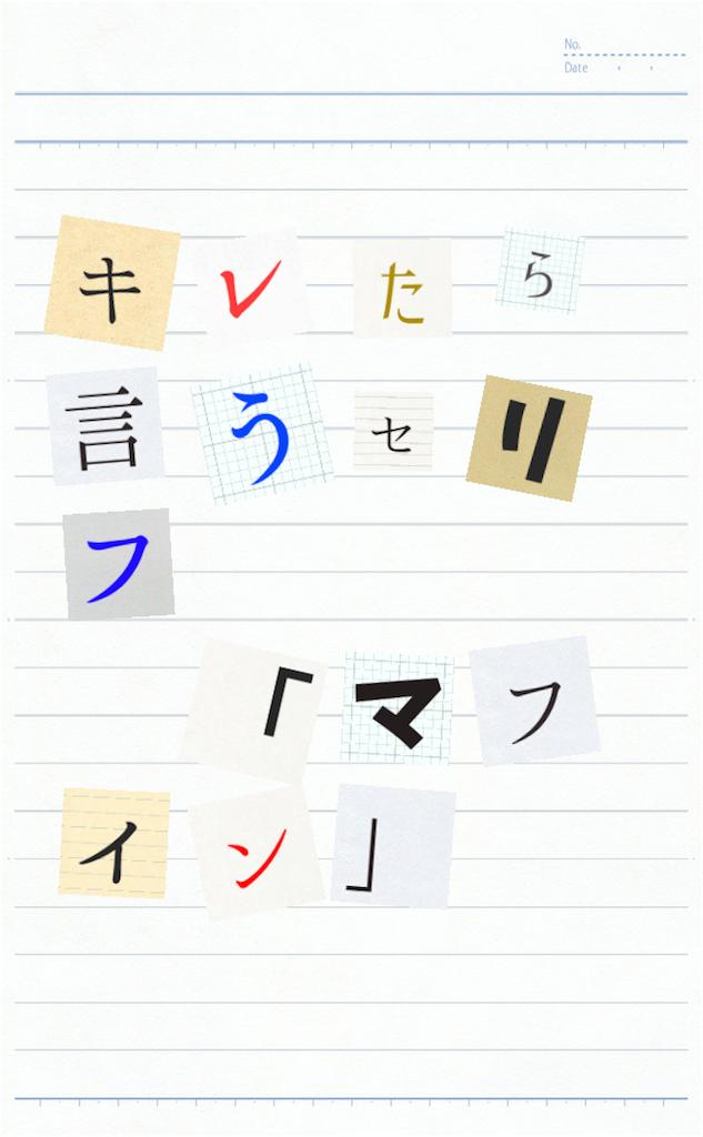 f:id:kisalagi_jp:20180829220446p:image