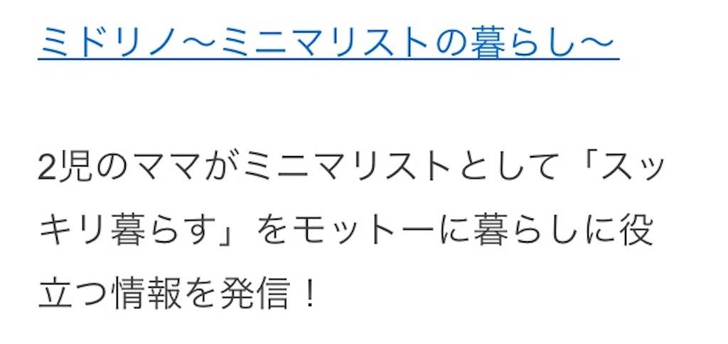 f:id:kisalagi_jp:20180913102808j:image