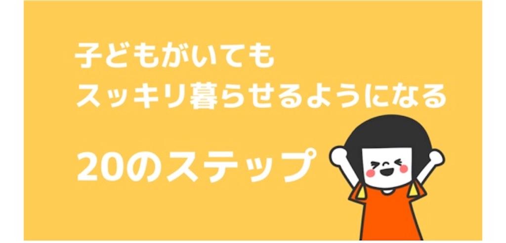 f:id:kisalagi_jp:20180913104632j:image