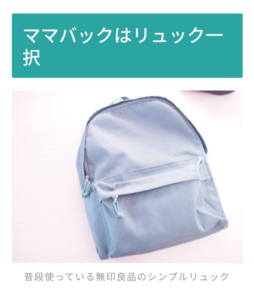 f:id:kisalagi_jp:20180913110000j:image