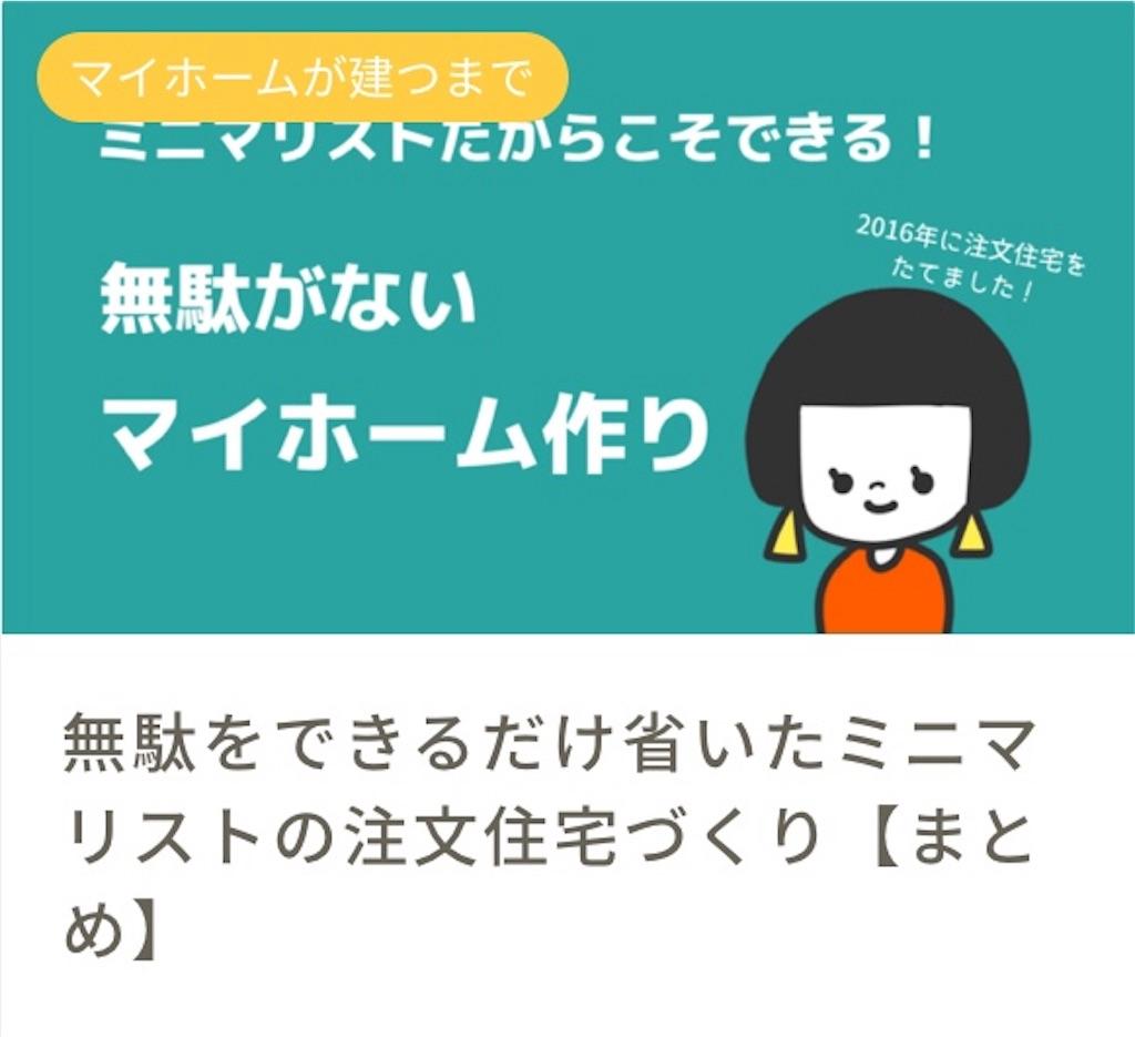 f:id:kisalagi_jp:20180913110335j:image