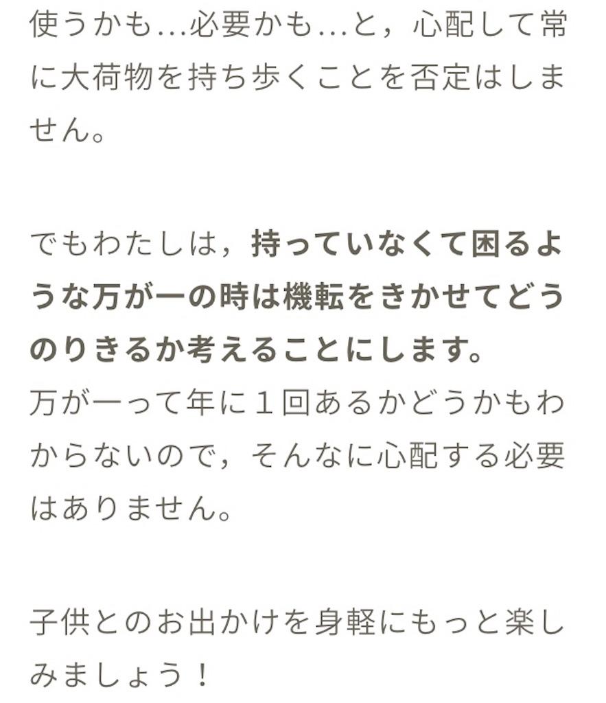 f:id:kisalagi_jp:20180913111033j:image