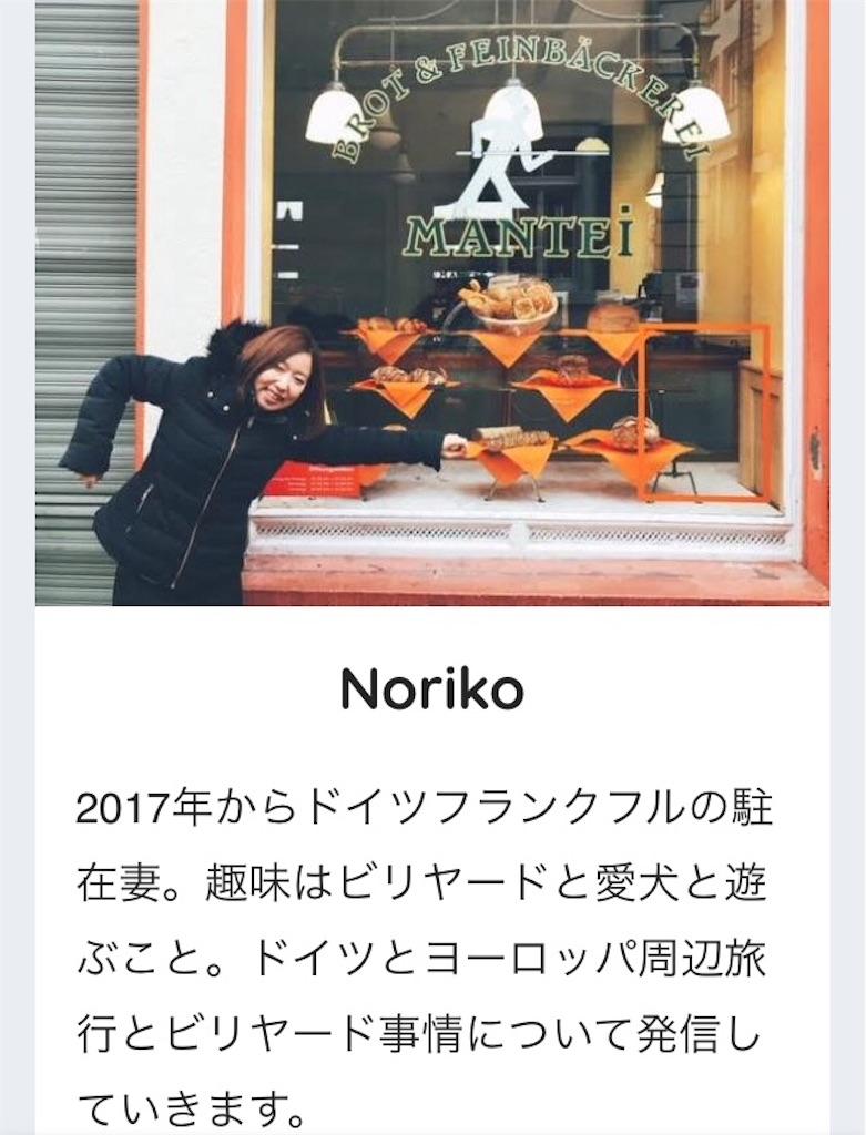 f:id:kisalagi_jp:20180916084032j:image