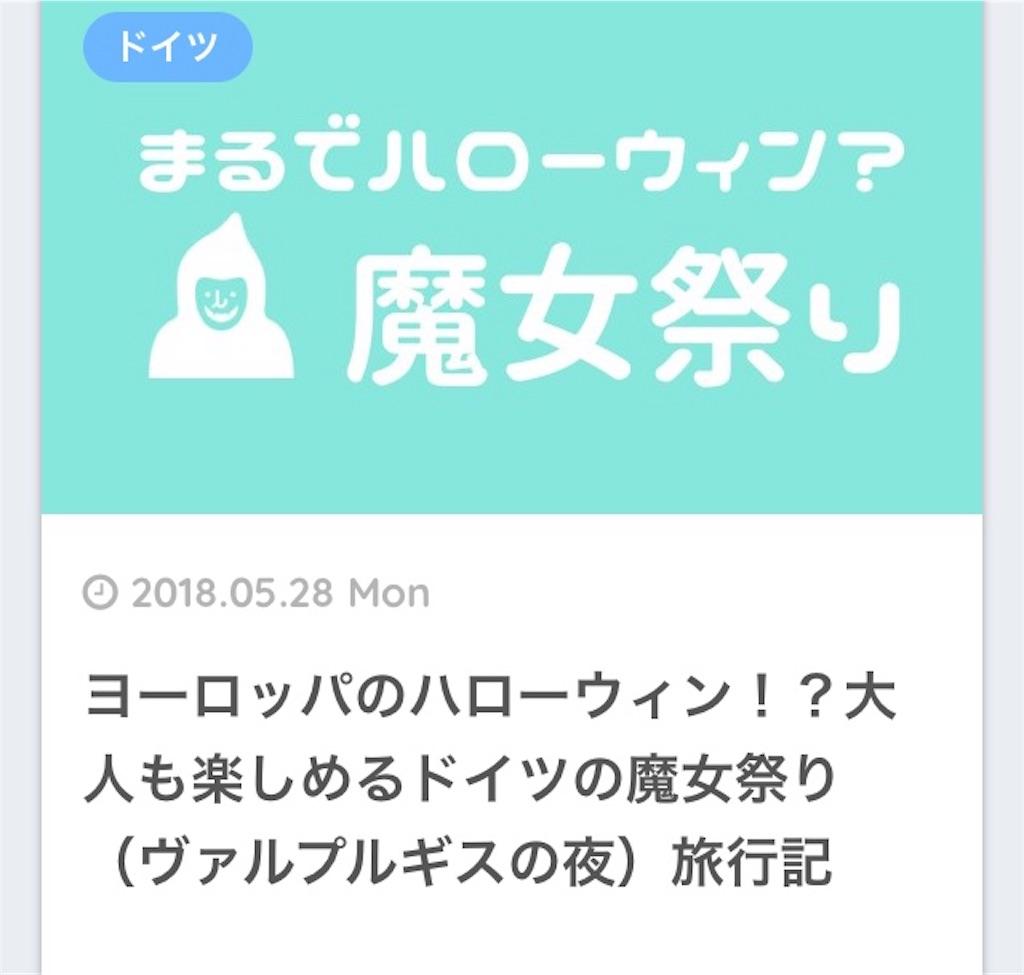 f:id:kisalagi_jp:20180916201900j:image