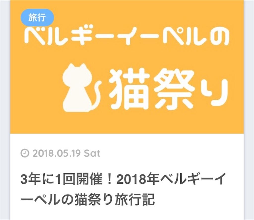 f:id:kisalagi_jp:20180916220008j:image