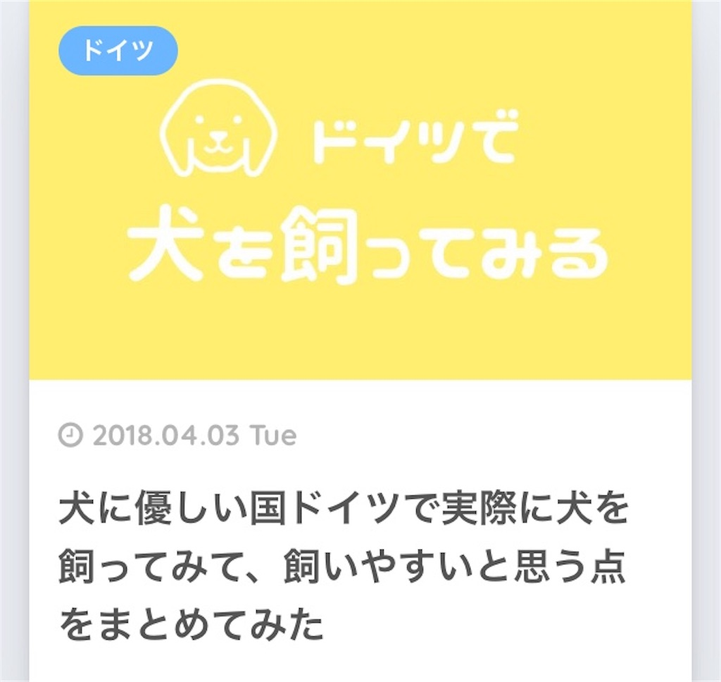 f:id:kisalagi_jp:20180917072341j:image