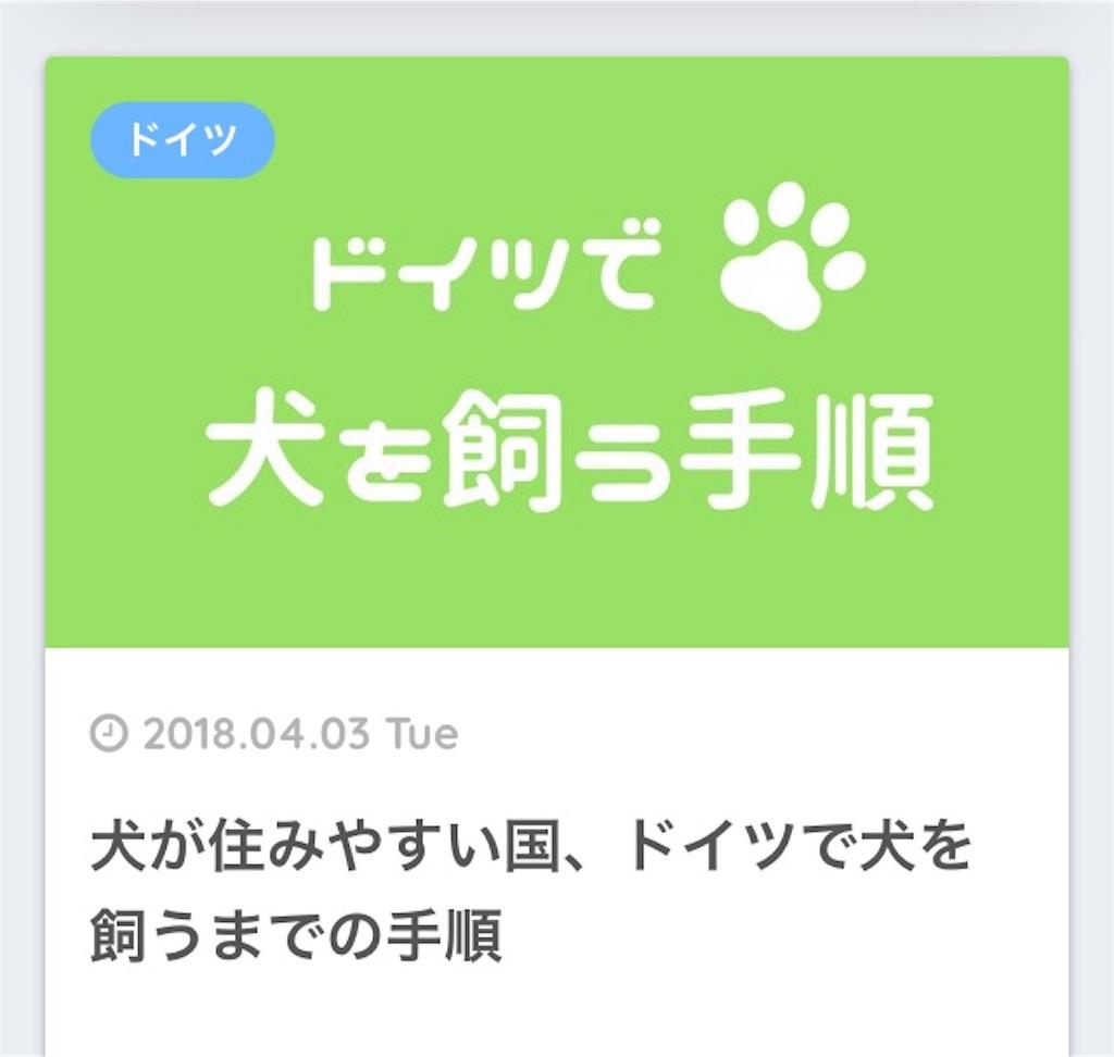 f:id:kisalagi_jp:20180917072345j:image