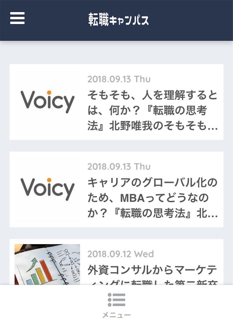 f:id:kisalagi_jp:20180918123921j:image