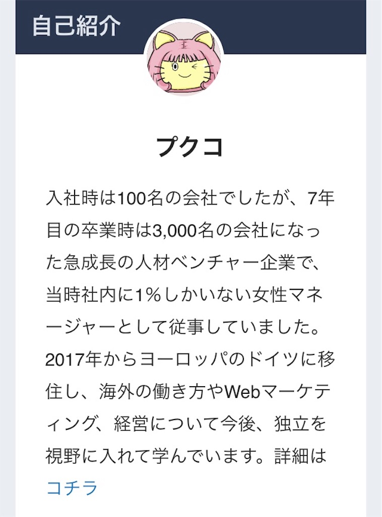 f:id:kisalagi_jp:20180918124334j:image