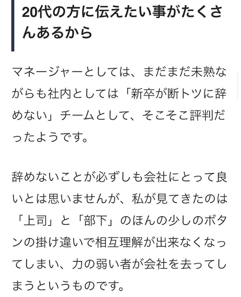 f:id:kisalagi_jp:20180918124601j:image