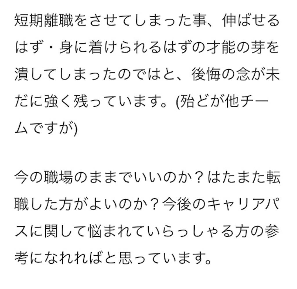 f:id:kisalagi_jp:20180918124606j:image