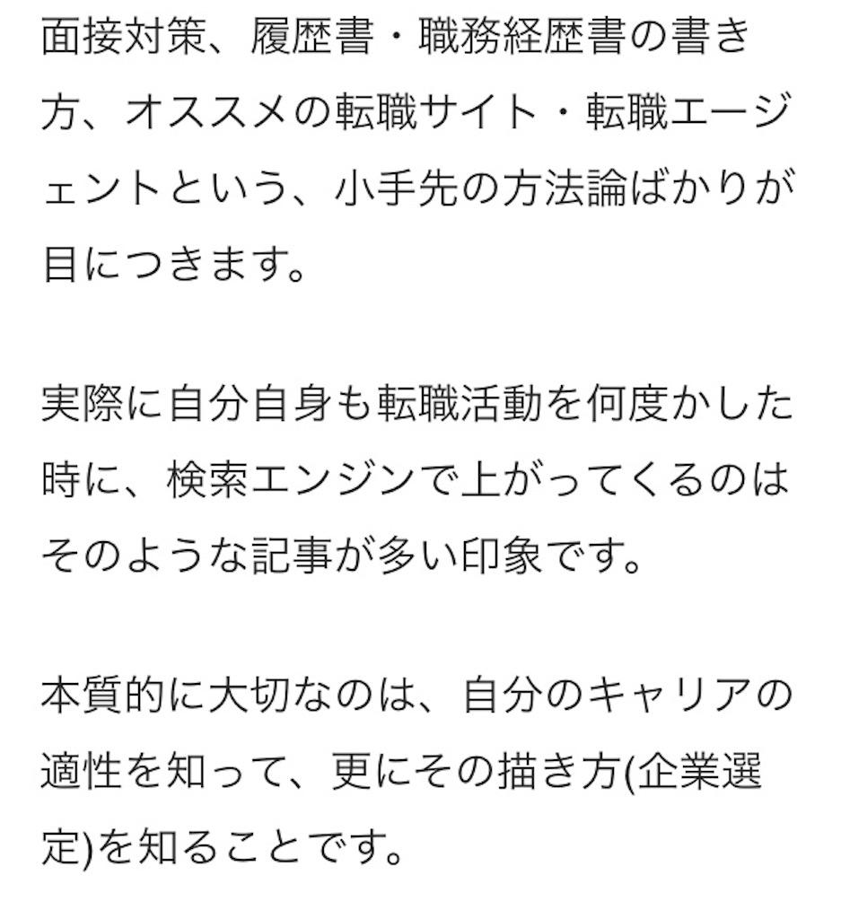 f:id:kisalagi_jp:20180918125024j:image