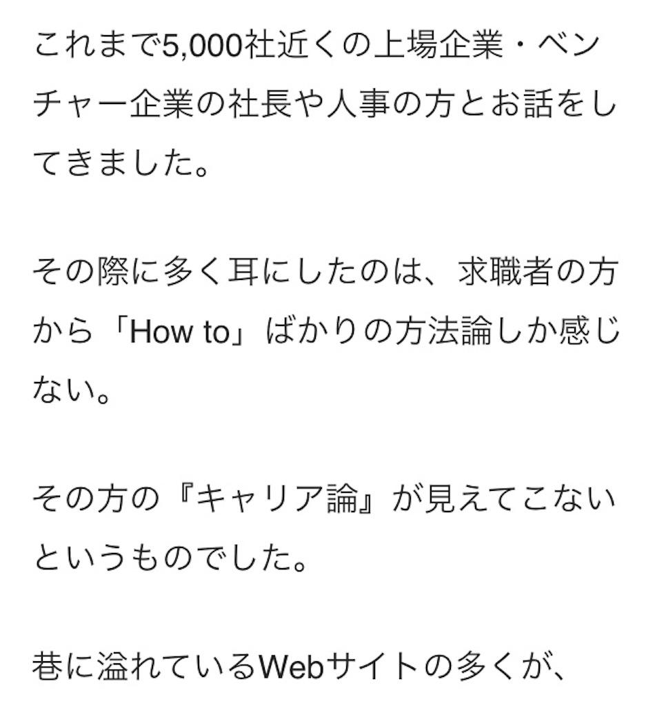 f:id:kisalagi_jp:20180918125035j:image