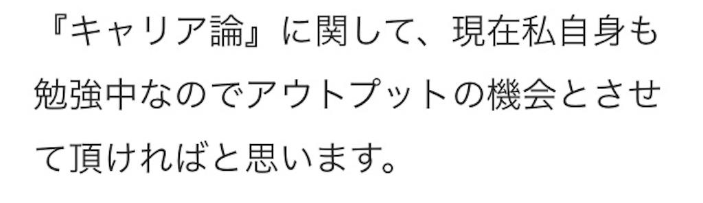 f:id:kisalagi_jp:20180918125130j:image