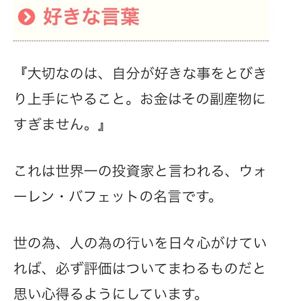 f:id:kisalagi_jp:20180918125223j:image