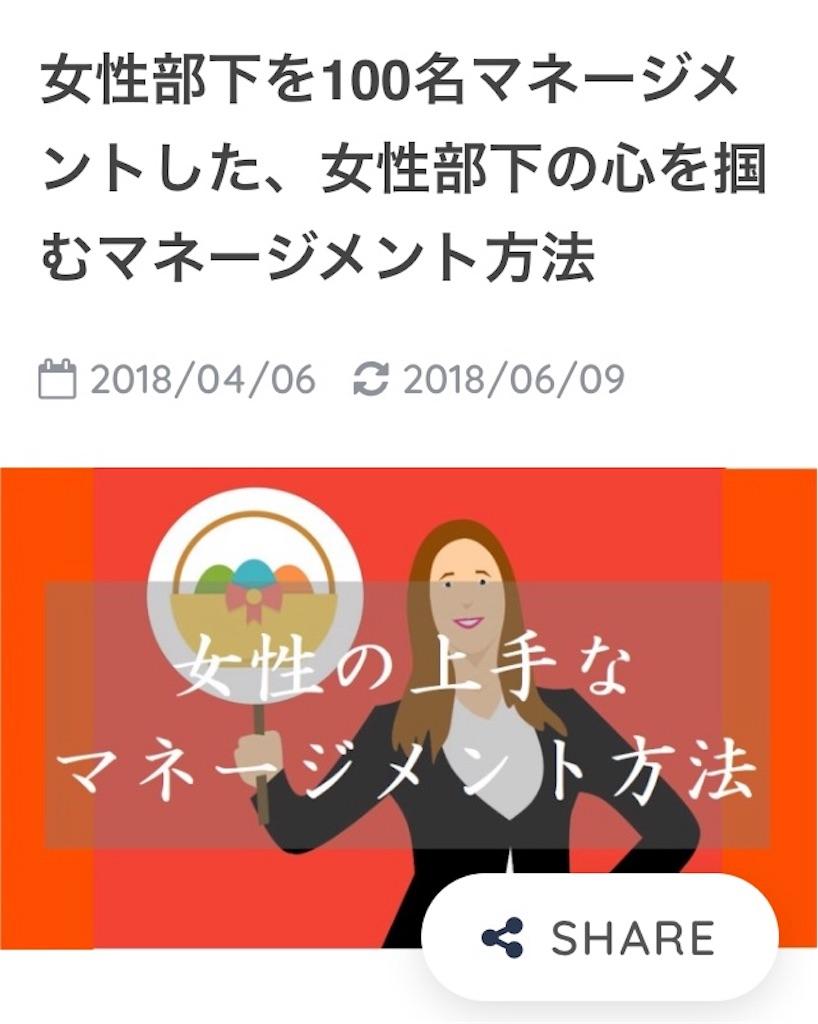 f:id:kisalagi_jp:20180918125520j:image