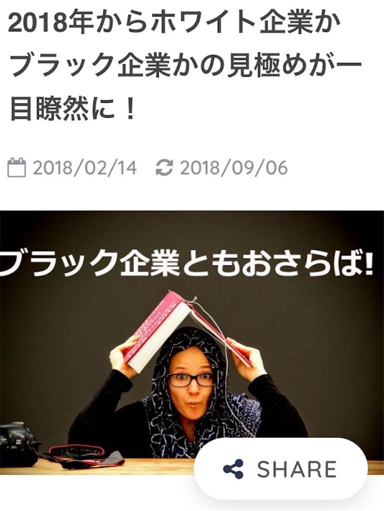 f:id:kisalagi_jp:20180918125523j:image