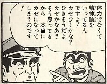 http://cdn-ak.f.st-hatena.com/images/fotolife/k/kisamahakubida/20120928/20120928005218.jpg
