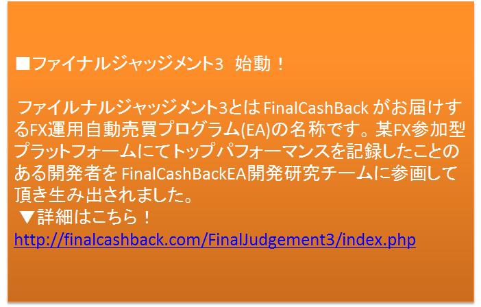 f:id:kisamashiketa:20200214215126p:plain