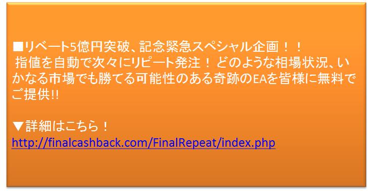 f:id:kisamashiketa:20200214215904p:plain