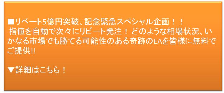f:id:kisamashiketa:20200216132940p:plain