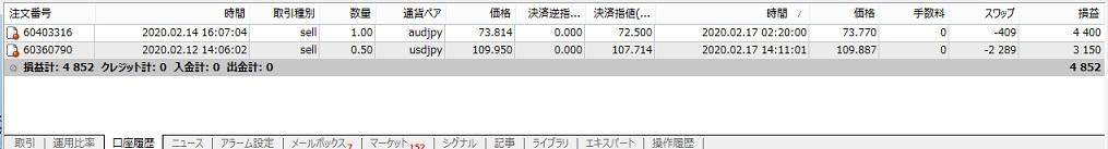 f:id:kisamashiketa:20200217231315j:plain