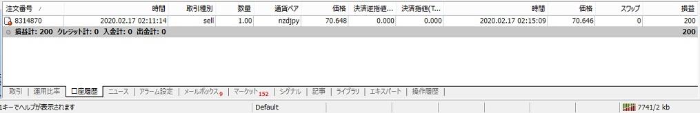 f:id:kisamashiketa:20200217231342j:plain