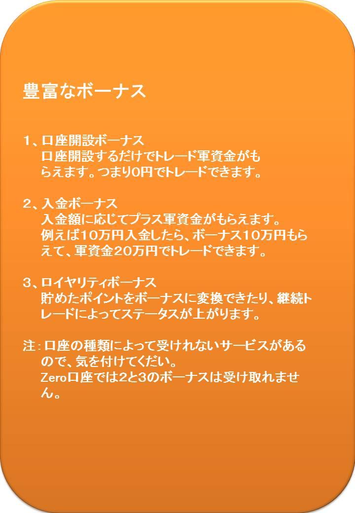 f:id:kisamashiketa:20200218233220j:plain