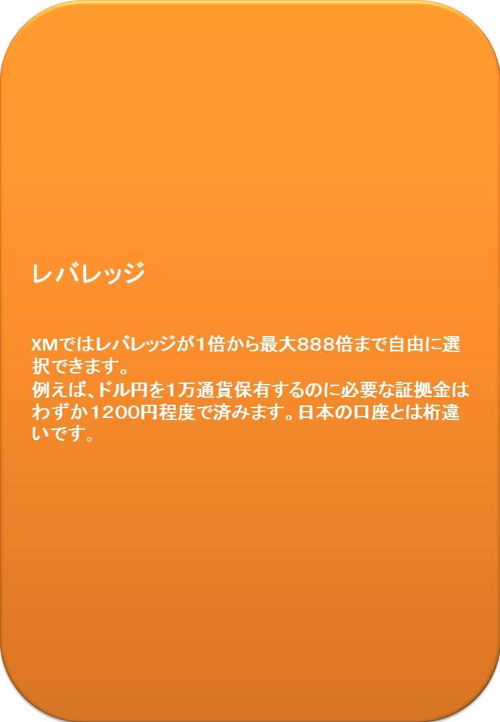 f:id:kisamashiketa:20200218233239j:plain
