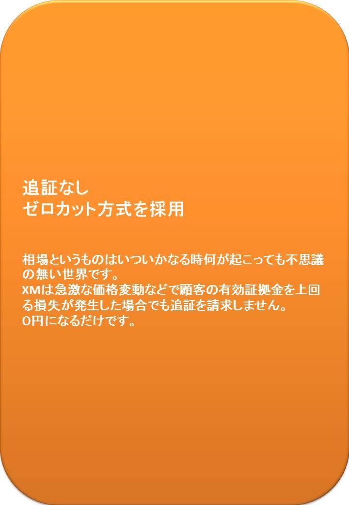 f:id:kisamashiketa:20200218233251j:plain
