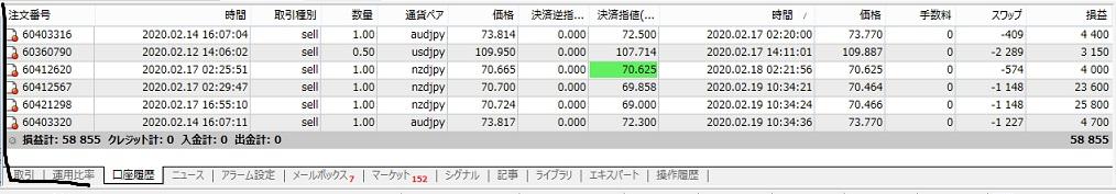 f:id:kisamashiketa:20200219181503j:plain
