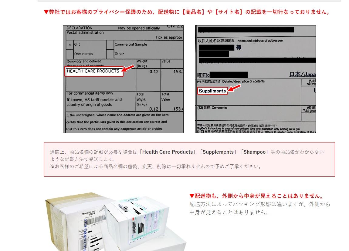 f:id:kisamashiketa:20200223152011j:plain