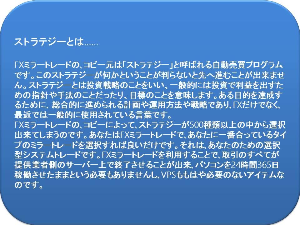 f:id:kisamashiketa:20200223203532j:plain