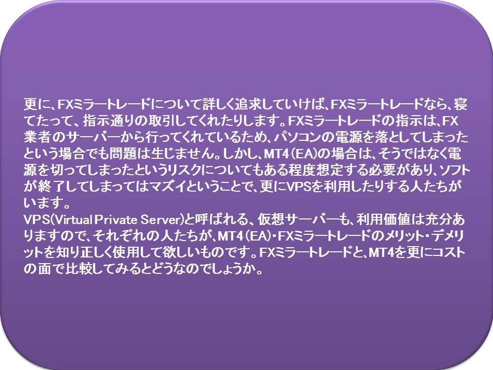 f:id:kisamashiketa:20200223203627j:plain