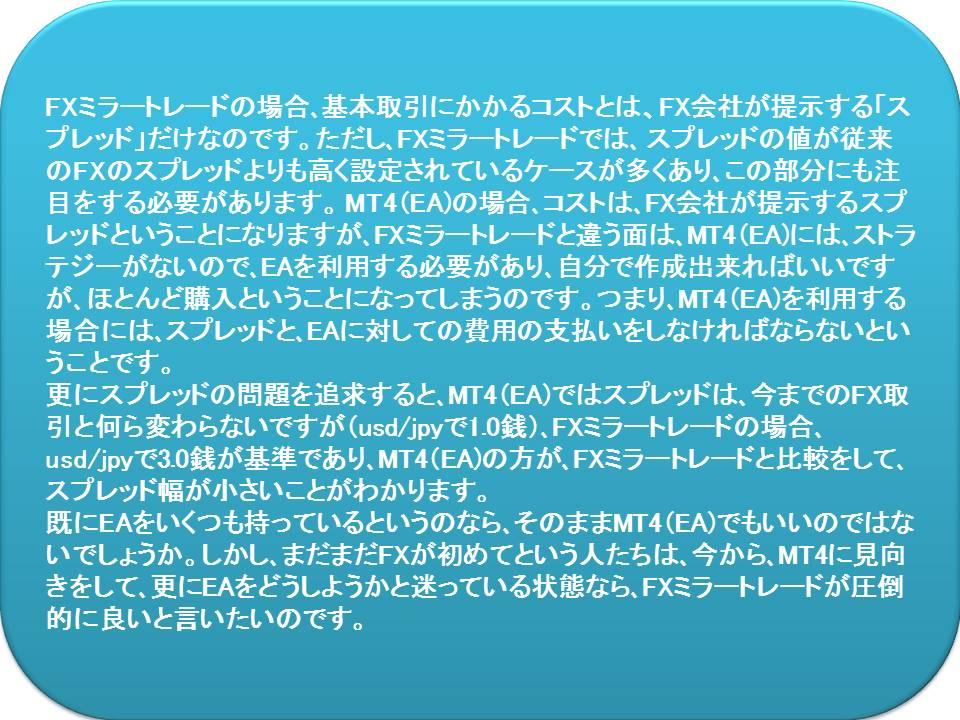 f:id:kisamashiketa:20200223203638j:plain