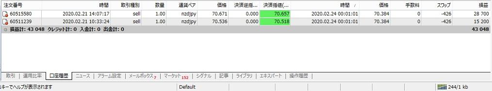 f:id:kisamashiketa:20200224175510j:plain