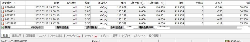 f:id:kisamashiketa:20200228220202j:plain