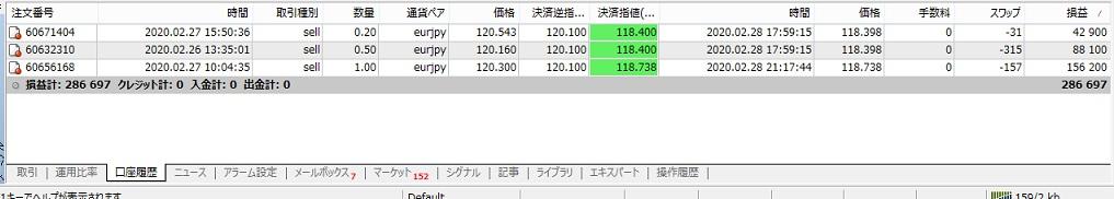 f:id:kisamashiketa:20200229141202j:plain