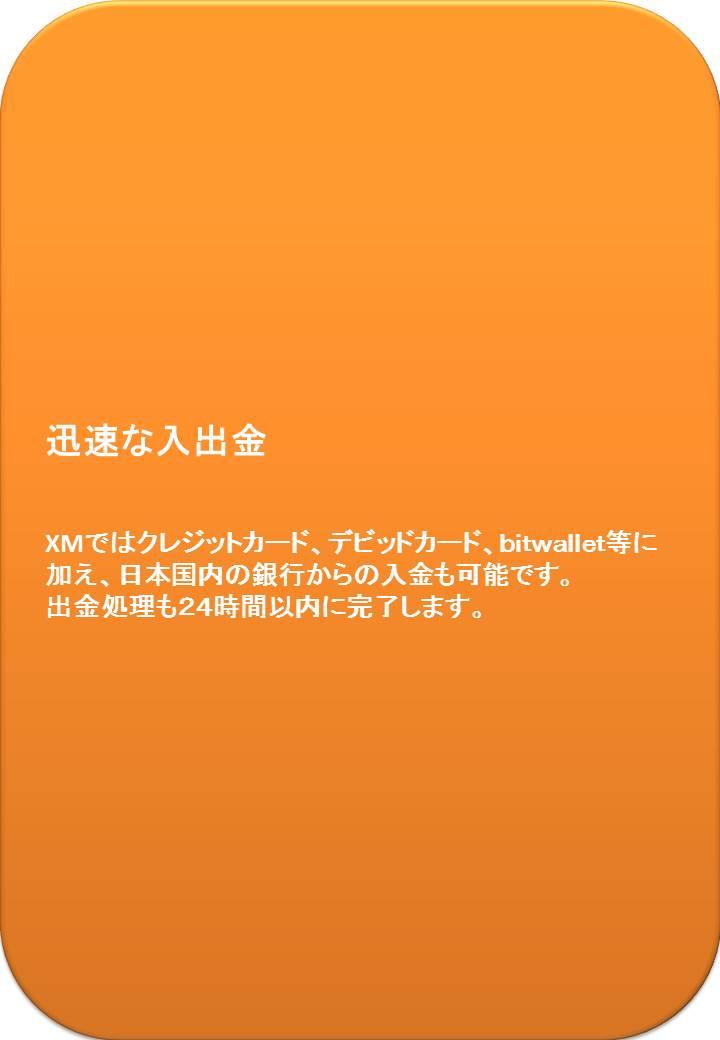 f:id:kisamashiketa:20200301202951j:plain